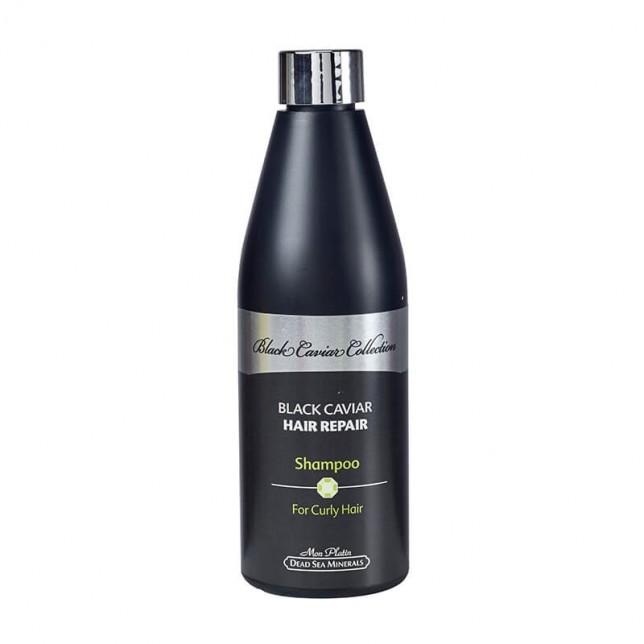 הייר ריפר שמפו לשיער מתולתל מועשר בקוויאר שחור